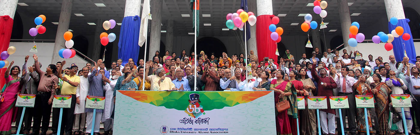 Dhaka University Alumni Association