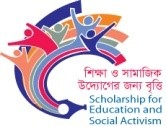 Scholarship for Education and Social Activism-2017
